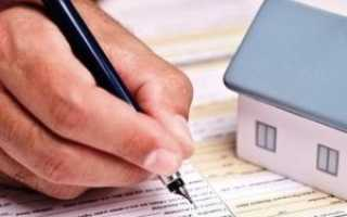 Налог на имущество платежка образец 2020