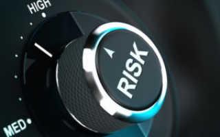 Как оценить риски проекта