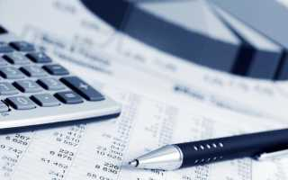 Примеры счетов бухгалтерского учета