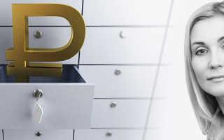 Стоит ли открывать вклады в банках