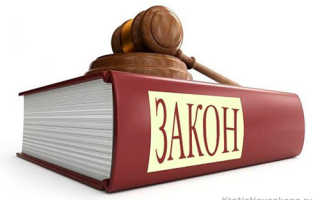 Отраслевые нормативные правовые акты примеры