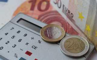 Транзитный валютный счет предназначен для
