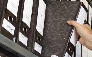 Как правильно архивировать бухгалтерские документы