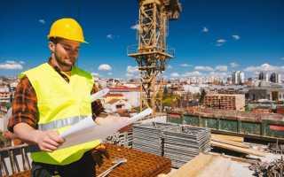 Скачать новые правила по охране труда