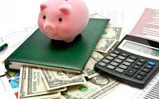 Принятие денежных средств в кассу
