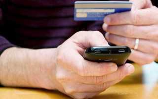 Новый закон о блокировке банковских карт