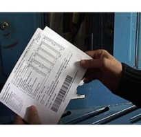 Требования к платежному документу