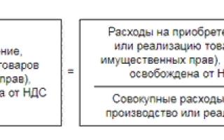 Правило 5 пример расчета