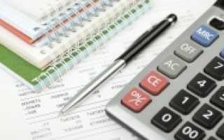 Упущенная выгода проводки в бухгалтерском учете