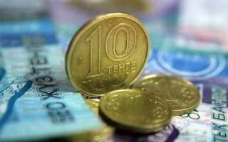 Объем денежной массы в экономике