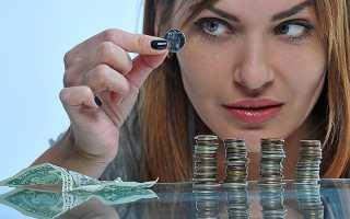 Ставка налогообложения по вкладам