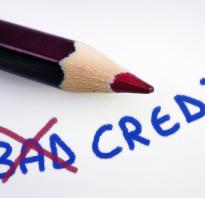 Как сделать кредитную историю чистой