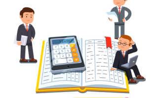 Квартальные авансовые платежи по налогу уплачиваются