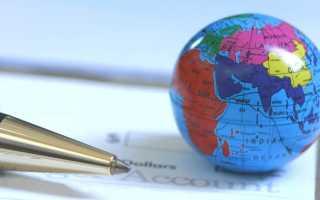 Совместные предприятия с иностранным капиталом