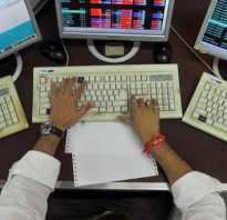 Спекуляция на бирже