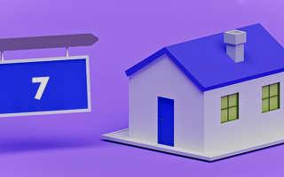Кому положен ипотечный кредит