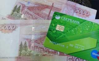 Налог с поступления на карту сбербанка