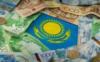 Инвестиционная деятельность в казахстане