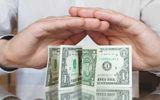 Переоценка валютных средств