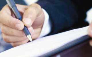 Риск неплатежеспособности предприятия