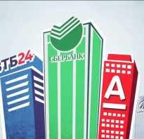 Основные функции кредитных организаций