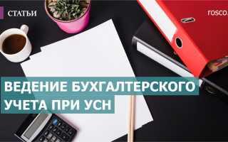 Регистры налогового учета усн доходы