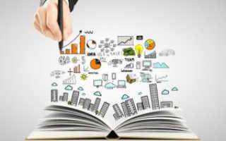 Цель инвестиционной политики предприятия
