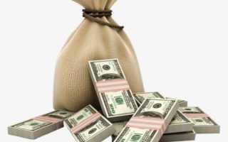 Кредитная экспансия направлена на