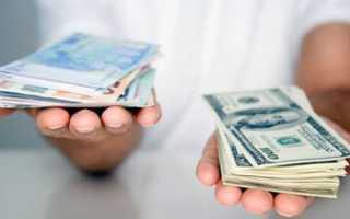Положительная курсовая разница при продаже валюты