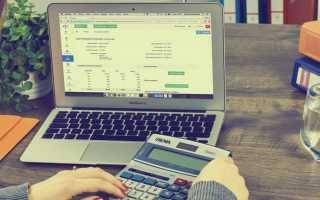 Как составить прогноз движения денежных средств