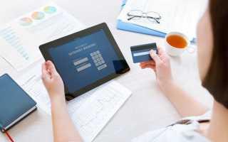 Экономические нормативы кредитного риска