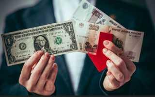 Причины обесценивания денег