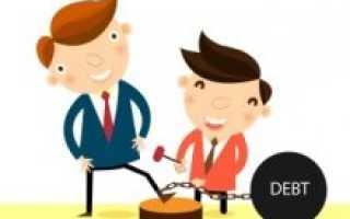 Учет списанной задолженности на забалансовом счете